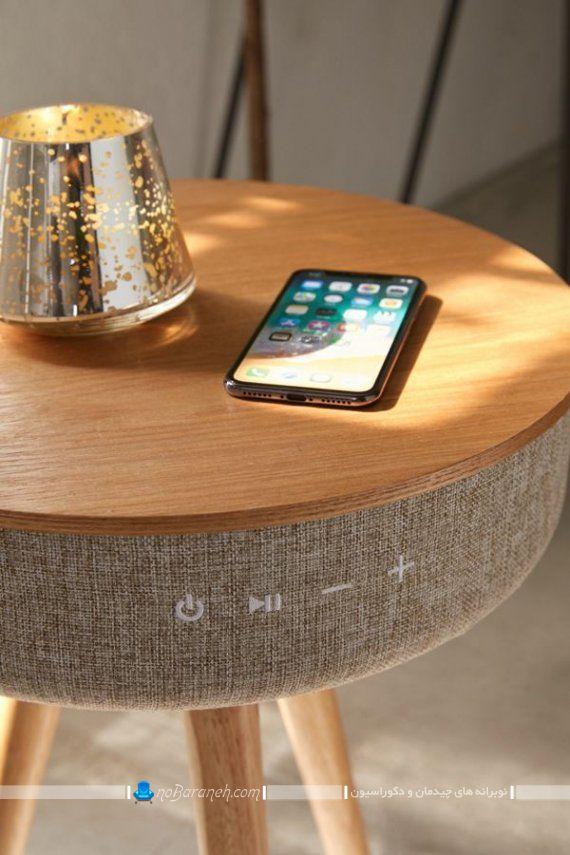 میز عسلی چوبی و مدرن