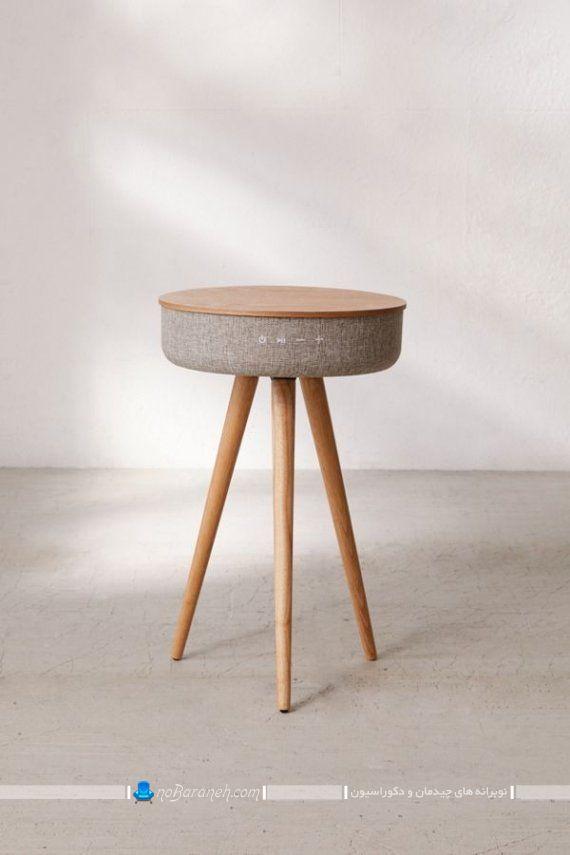 میز عسلی چوبی شیک و مدرن