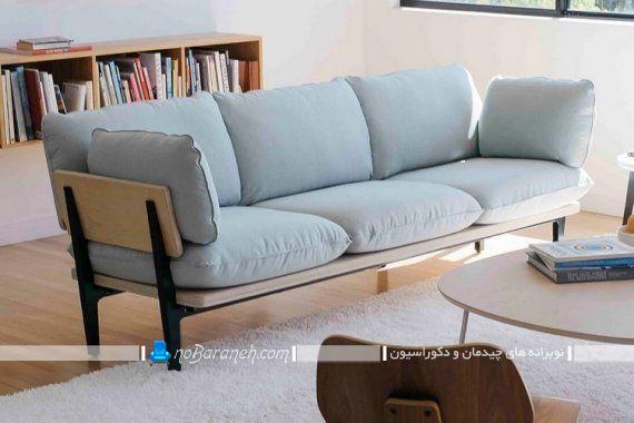 کاناپه سه نفره و دو نفره راحتی مدرن