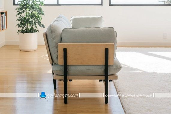 مدل جدید و شیک کاناپه راحتی مدرن و سه نفره