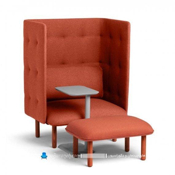 صندلی راحتی اداری برای اتاق انتظار