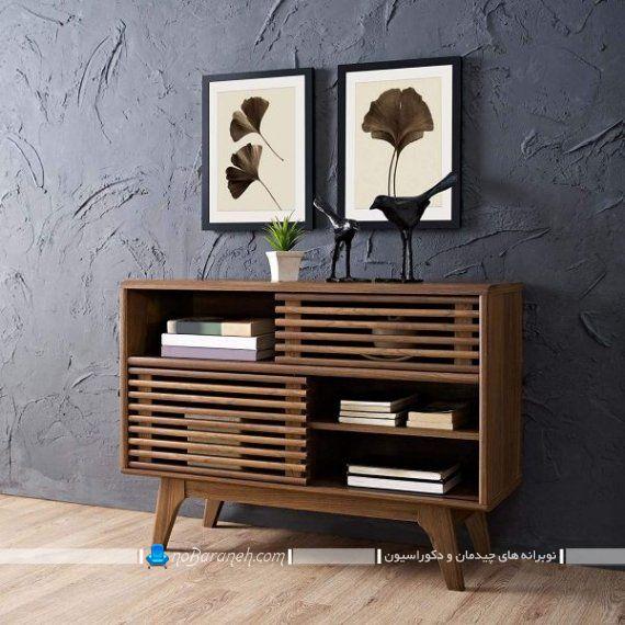 دارور چوبی مدرن و زیبا با قیمت ارزان