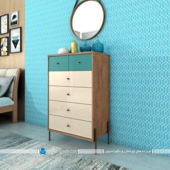 تصاویر دراور چوبی فانتزی و مدرن برای اتاق خواب و پذیرایی. مدل دراور چوبی فانتزی با طرح جدید و مدرن برای اتاق عروس و داماد یا پذیرایی منزل