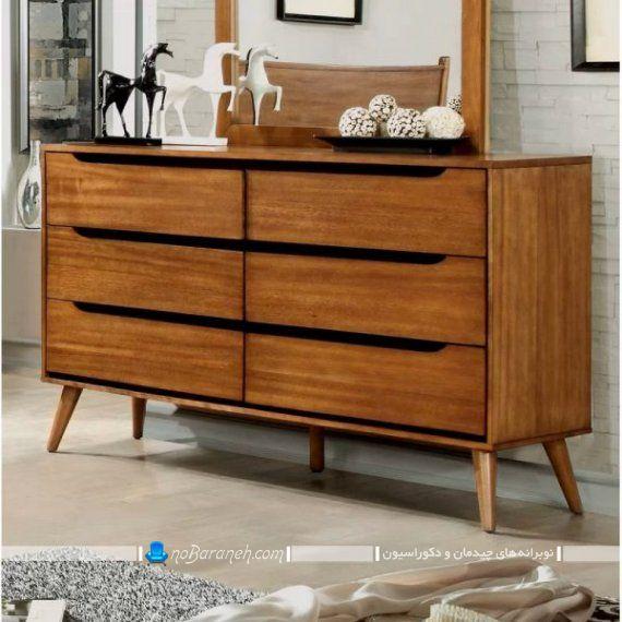 دراور لباس چوبی و پایه دار شیک مدرن در طرح و مدل جدید. طرح های نیمه فانتزی کنسول و کمد چوبی لباس