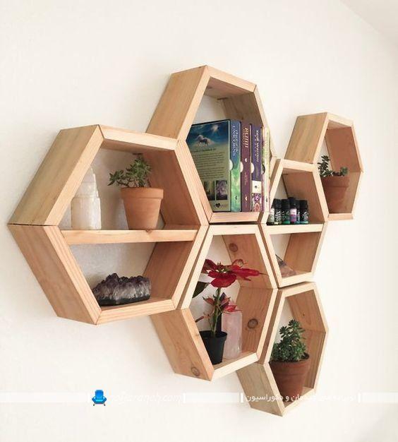 شلف چوبی شش ضلعی فانتزی