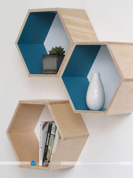 شلف و باکس های شش ضلعی چوبی