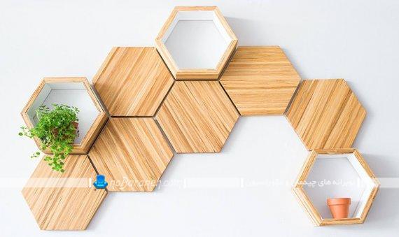 ایده های تزیین دیوارها با شلف و باکس دکوراتیو شش ضلعی مدرن. تزیینات دیواری ارزان قیمت مدرن با نصب آسان