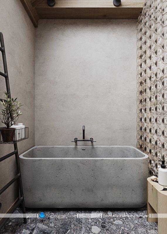 طراحی دکوراسیون مدرن حمام