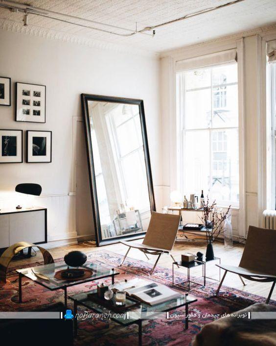 آینه بزرگ و کشیده تمام قد در مدل های دکوراتیو و تزیینی شیک مدرن فانتزی کلاسیک. طرح های جدید آینه دکوراتیو. تزیین خانه و منزل با آینه قدی شیک مدرن