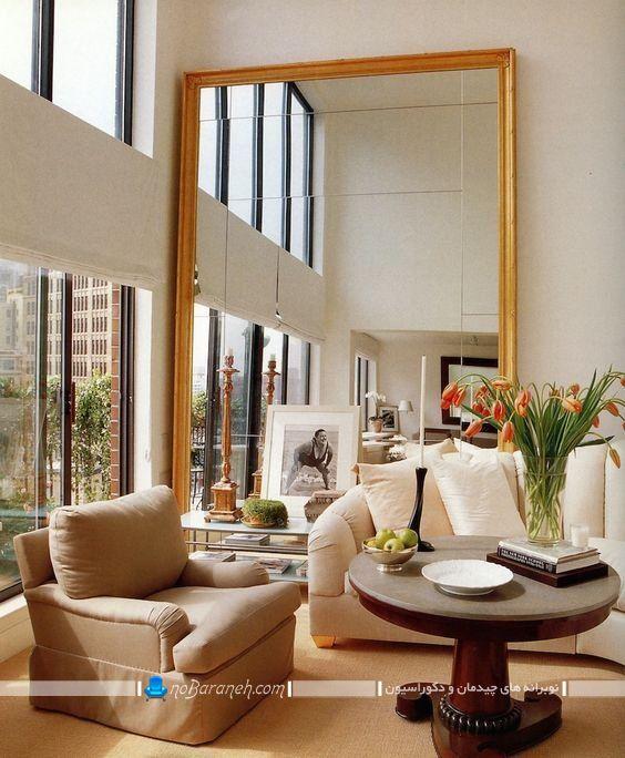 مدل آینه دکوراتیو قدی بزرگ برای تزیین اتاق پذیرایی به سبک کلاسیک شیک فانتزی مدرن و سلطنتی. آئینه سلطنتی با ابعاد بزرگ و قاب چوبی طلایی برای چیدمان در اتاق پذیرایی. آینه قدی آئینه تزیینی دکوراتیو شیک