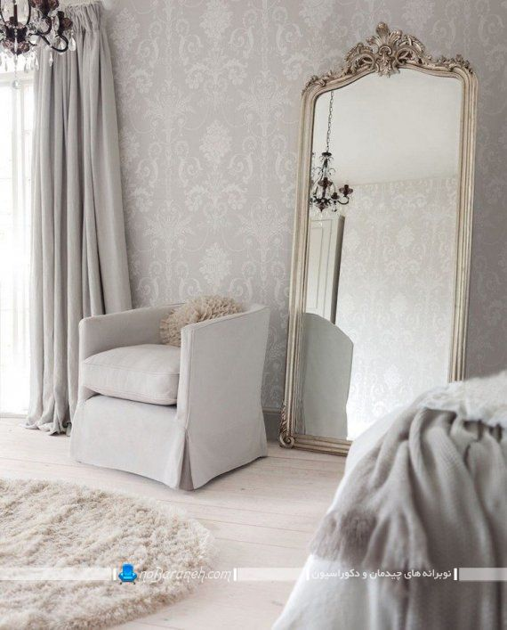 آینه دکوراتیو شیک و زیبا برای اتاق عروس