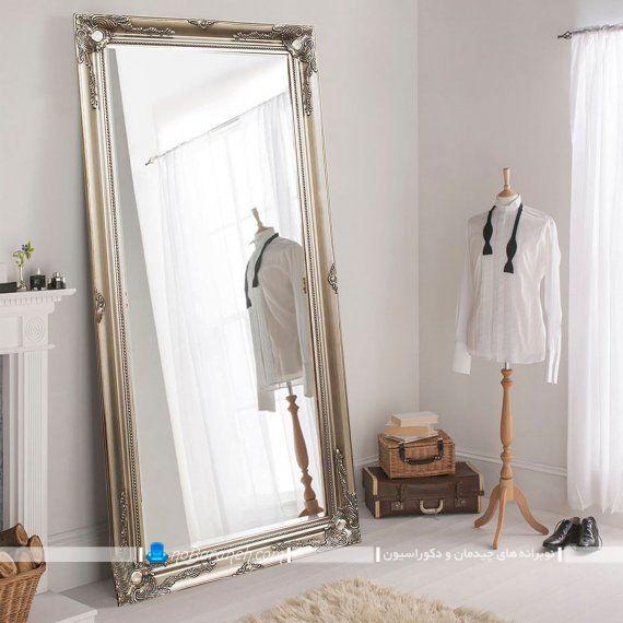 آینه دکوراتیو قدی بزرگ و کلاسیک سلطنتی شیک با قاب طرح دار منبت کاری شده برنزی. مدل های جدید آینه قدی یا آئینه بزرگ قدی