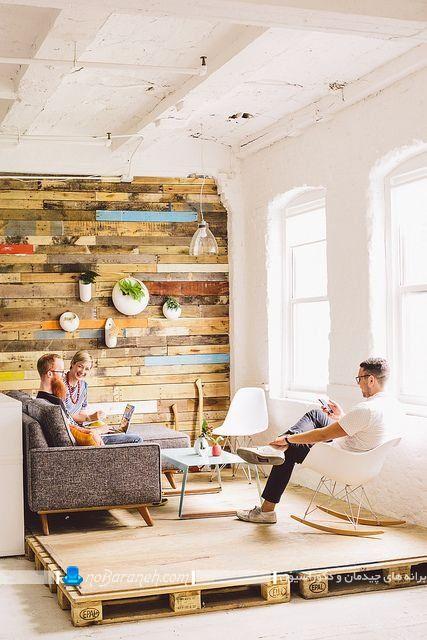 اتاق نشیمن نیمه دوبلکس و شیک. طراحی نیمه دوبکس و ایجاد اختلاف سطح در اتاق نشیمن و پذیرایی.