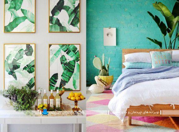 دیزاین شیک اتاق عروس با تابلوهای برگ سبز