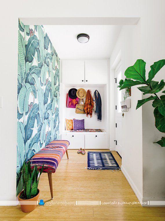 تزیین هال و راهرو منزل با کاغذ دیواری طرح استوایی