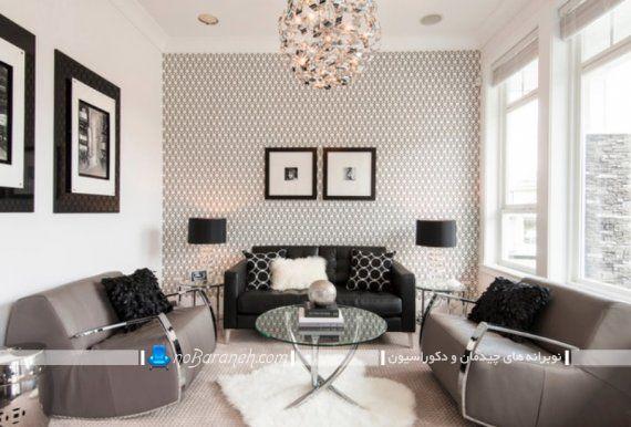 کاغذ دیواری طرح دار برای اتاق پذیرایی در مدل های جدید شیک مدرن فانتزی. کاغذ دیواری با طرح های زیبا و فانتزی برای دکوراسیون اتاق پذیرایی.