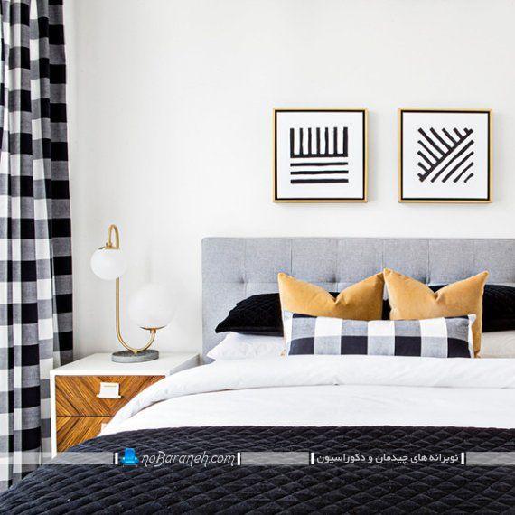 تزیین شیک اتاق خواب عروس با پرده و کوسن چهار خانه و شطرنجی. دیزاین و طراحی مدرن و مینیمالیستی اتاق خواب با طرح های سیاه سفید با عکس.