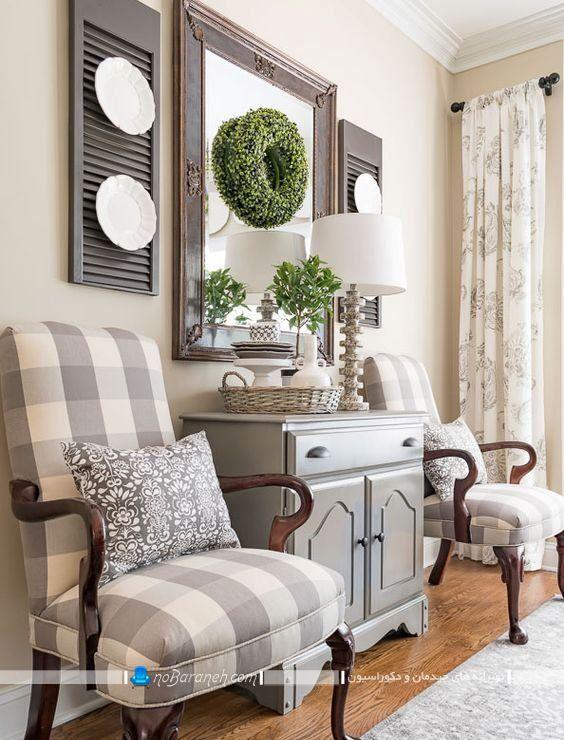 میل کلاسیک و سلطنتی طرح چهار خانه. دیزاین شیک و سنتی منزل با طراحی زیبا و دیدنی. عکس مدل آینه چوبی کلاسیک دیواری برای تزیین دیوار پذیرایی.