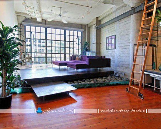 اختلاف سطح در معماری اتاق پذیرایی با ایده های جدید و شیک دکوراتیو نیمه دوبلکس چوبی پذیرایی