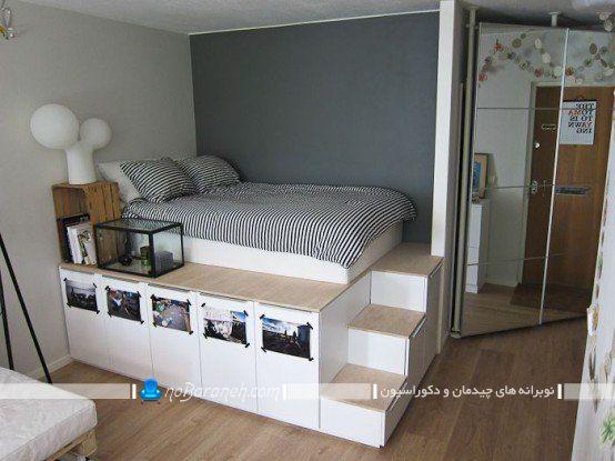 بالا بردن بخش تخت خواب و فضا سازی در زیر آن با هزینه کم