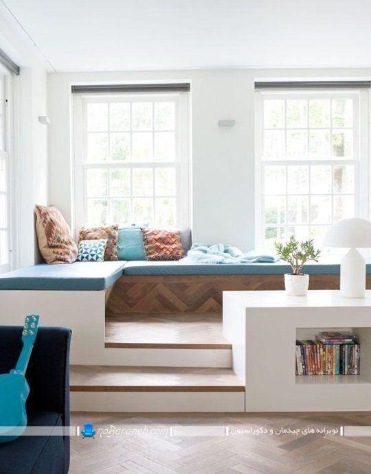 نیمه دوبلکس کردن معماری اتاق پذیرایی با هزینه کم و ارزان شیک مدرن زیبا.