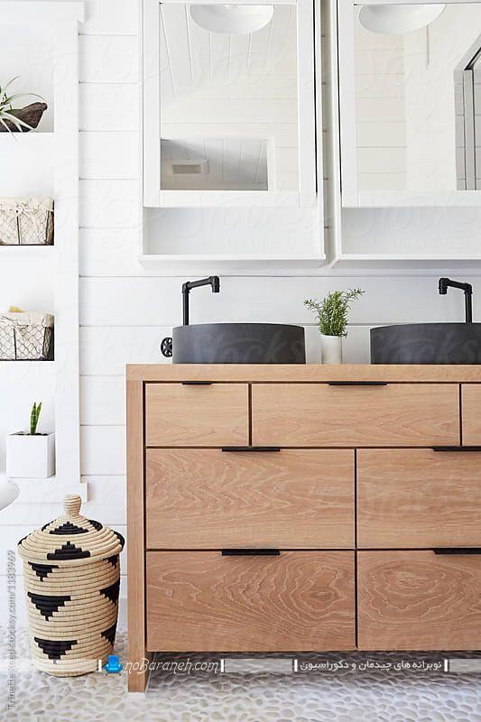 کاسه روشویی و دستشویی دو قلو رو کابینتی کوچک شیک مدرن طرح جدید فانتزی با کابینت ام دی اف.