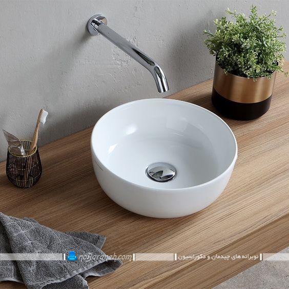 کاسه دستشویی رو کابینتی کوچک روکار سرامیکی شیک مدرن برای سرویس بهداشتی توالت حمام. مدل های جدید روشویی سنگی کوچک رومیزی رو کابینتی