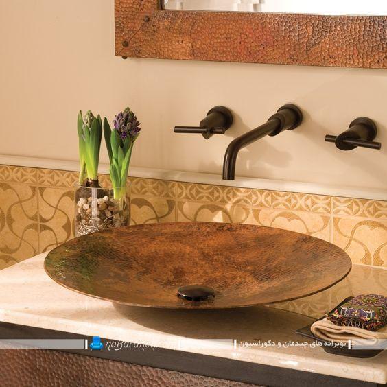 کاسه روشویی فلزی و مسی کلاسیک سنتی سلطنتی شیک برای دستشویی حمام سرویس بهداشتی. سنگ روشویی و دستشویی کلاسیک فلزی و شیک