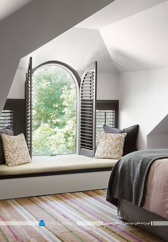 پوشش پنجره به شکل شاتر