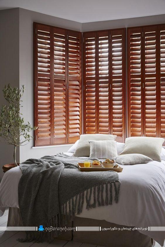 طرح سنتی و کلاسیک شاتر پنجره