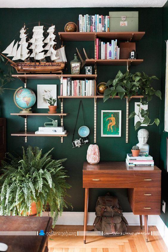 شلف چوبی کتاب و تزیینات خانگی در طرح های متنوع شیک. ایده های جدید نصب طبقه قفسه طاقچه روی دیوار اتاق کار.