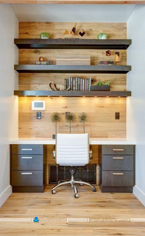 شلف ضخیم و کلفت چوبی مدرن بزرگ. مدل های جدید و شیک طاقچه چوبی کشیده و قطور قهوه ای رنگ. مدل میز تحریر مدرن چوبی با طراحی ساده و شیک.