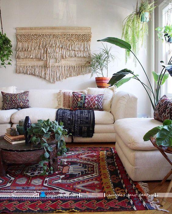 طراحی دکوراسیون بوهو در اتاق پذیرایی ، طراحی دکوراسیون ارزان قیمت منزل