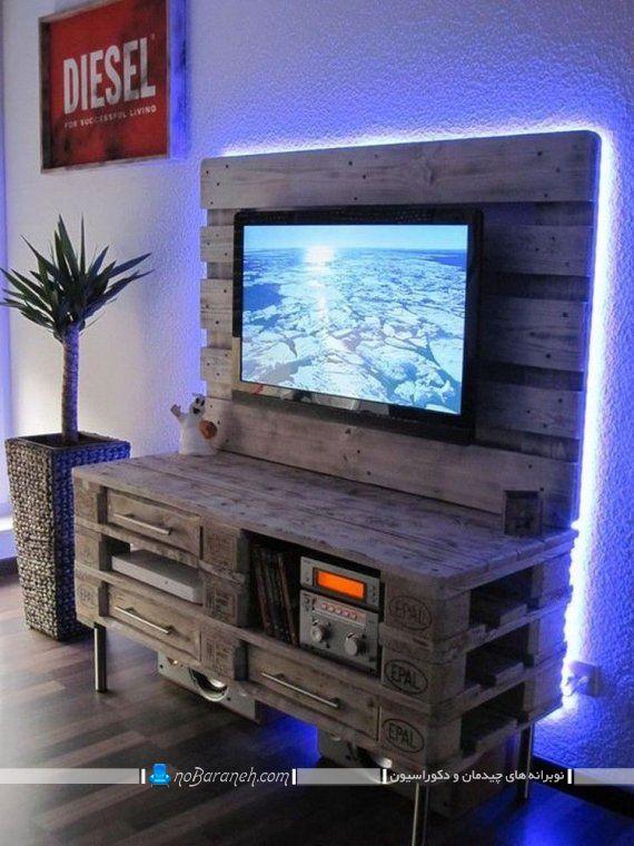 میز تلویزیون تخته ای ارزان قیمت