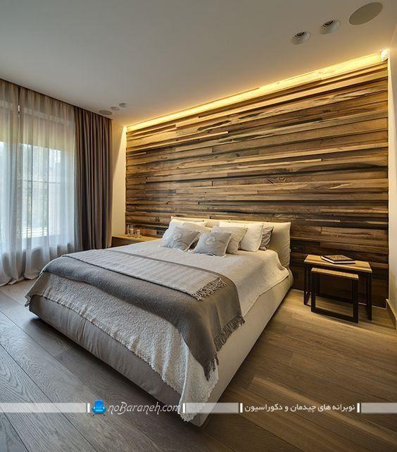 تزیین شیک و مدرن دیوار پشت تخت خواب با نورپردازی