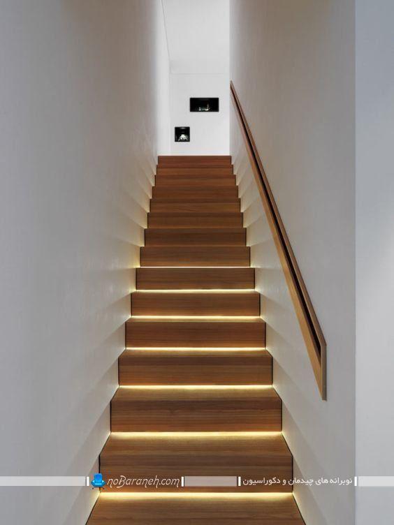 نور پردازی داخل راه پله مدل های جدید روشنایی راه پله ساختمان. تزیین راه پله دوبلکس با چراغ های تزیینی شیک و مدرن