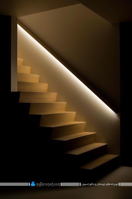 نور پردازی داخل راه پله مدل نورپردازی راه پله ساختمان در مدل های شیک و مدرن. تزیین و دیزاین دستگیره های راه پله با چراغ های نورپردازی. مدل روشنایی راه پله ساختمان