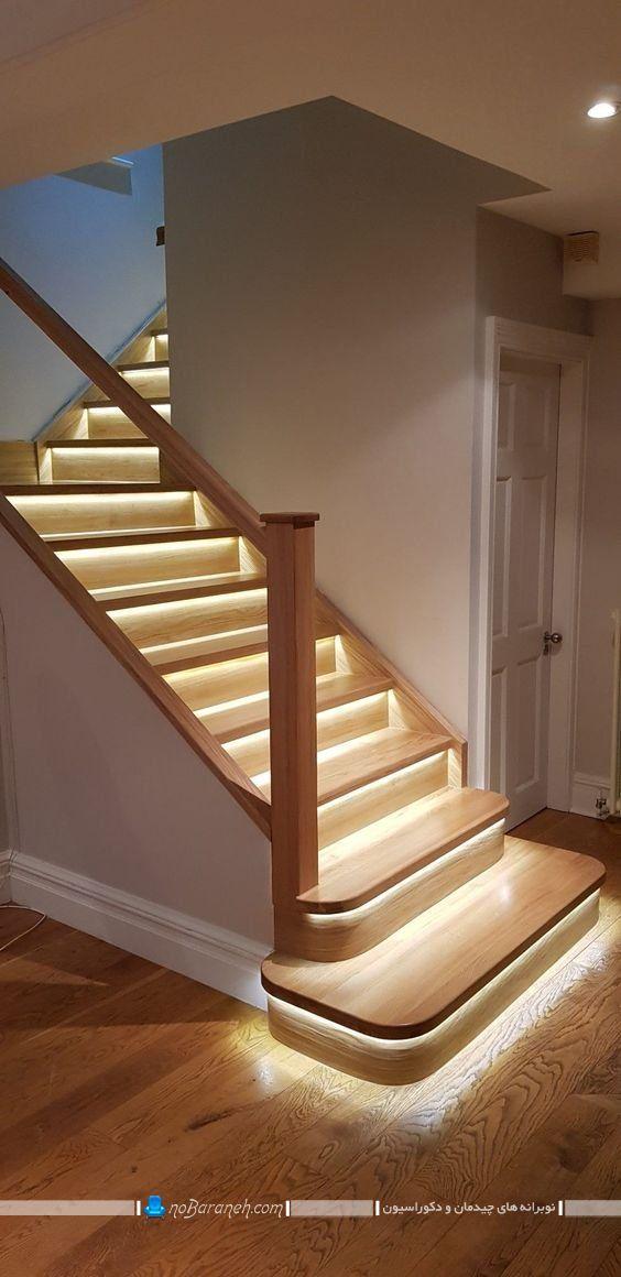 نورپردازی راه پله به سبک های شیک و مدرن. روشنایی راه پله ساختمان دوبلکس. مدل های جدید تزیین پله دوبلکس با چراغ های فانتزی
