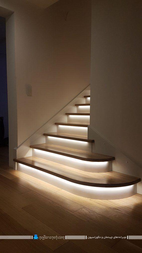 طراحی نورپردازی و روشنایی راه پله دوبلکس. نور پردازی داخل راه پله مدل های جدید چراغ برای راهرو و راه پله ساختمان و آپارتمان دوبلکس
