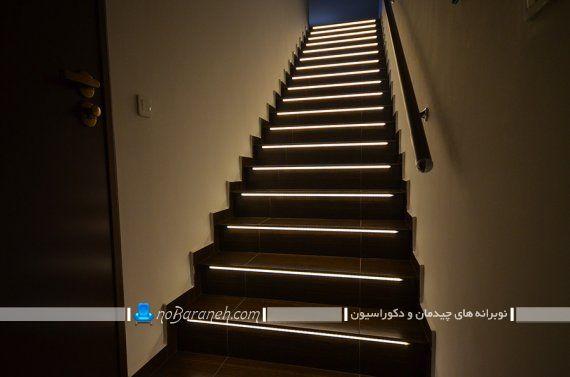 نورپردازی راه پله داخلی خانه به شکل ارزان قیمت. مدل چراغ و روشنایی برای پله های دوبلکس و داخلی منزل برای تزیین پله های چوبی. شیک ترین مدل های تزیین پله های طبقات منزل و ساختمان. روشنایی راه پله