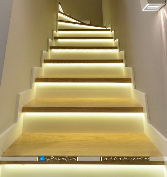 نورپردازی راه پله دوبلکس به شکل شیک و ارزان قیمت. مدل های جدید نورپردازی و تزیین پله داخلی منزل و آپارتمان با طرح های شیک مدرن و جدید و فانتزی نورپردازی پله دوبلکس به سبک مدرن