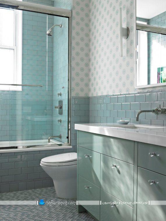 کاشی سرامیک دیواری آبی رنگ طرح دار در مدل های فانتزی شیک مدرن برای دیزاین دکوراسیون حمام و سرویس بهداشتی. تزیین حمام و توالت با آبی و سبز