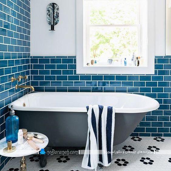 کاشی و سرامیک آبی رنگ طرح آجری برای دیزاین مدرن و شیک سرویس بهداشتی و توالت.