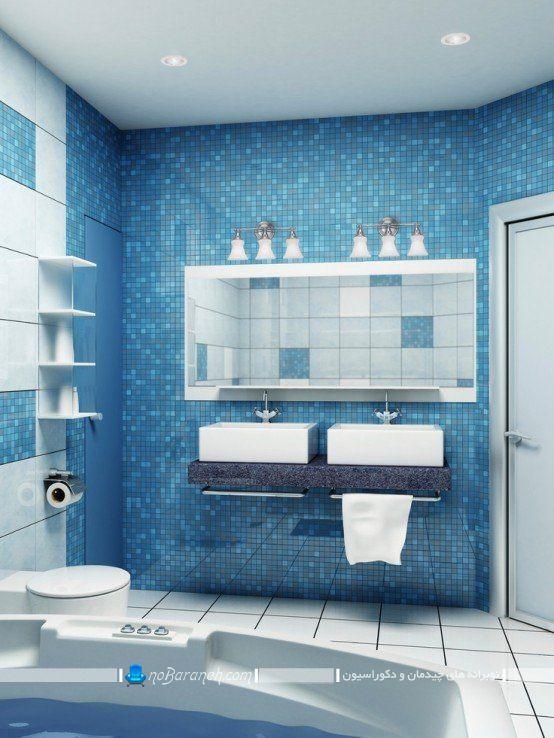 تزیین حمام و روشویی با کاشی های سرامیکی آبی رنگ ، مدل های جدید و شیک کاشی و سرامیک آبی رنگ حمام و توالت. دکوراسیون مدرن سرویس بهداشتی