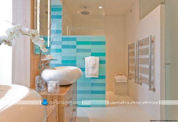 سرامیک دیواری آبی رنگ برای سرویس بهداشتی حمام و دستشویی یا توالت. مدل های جدید کاشی و سرامیک حمام در مدلهای مدرن و فانتزی. رنگ آمیزی شیک سرویس بهداشتی