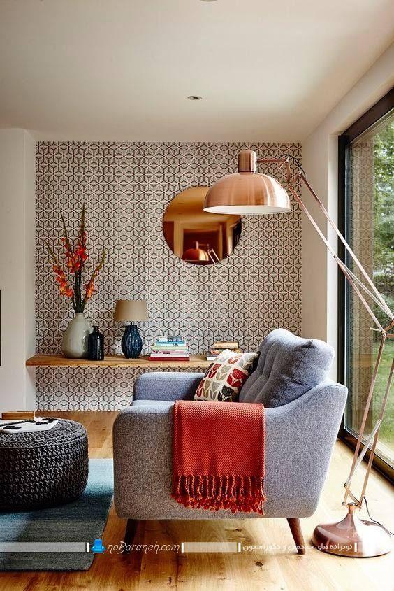 تزیین دیوارهای منزل با کاغذ دیواری. کاغذ دیواری شیک و فانتزی طرح دار. مدل جدید کاغذ دیواری برای اتاق پذیرایی منزل. کاغذدیواری مدرن و جذاب برای تزیین دیوار داخلی منزل