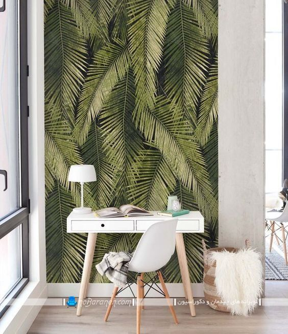کاغذ دیواری طرح برگهای استوایی. تزیین دیوار اتاق کار و دیوار پشت میز تحریر با کاغذ دیواری. مدل های جدید کاغذ دیواری با طرح گل و گیاه سبز