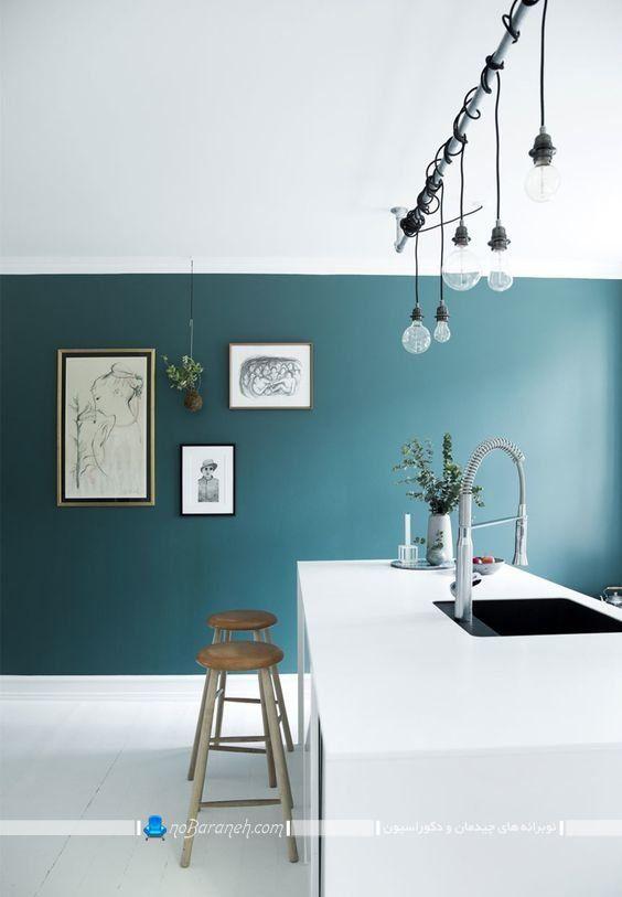 کاغذ دیواری ساده و تک رنگ. تزیین دیوار آشپزخانه با کاغذ دیواری آبی رنگ ساده بدون طرح مدرن شیک. مدل های جدید کاغذ دیواری مدرن و مینیمال برای دکوراسیون آشپزخانه و پذیرایی