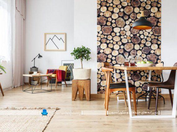 کاغذ دیواری طرح چوب و هیزم برای دیوار کنار میز ناهارخوری. تزیین دیوار پشت ناهارخوری با کاغذ دیواری فانتزی کلاسیک مدرن.