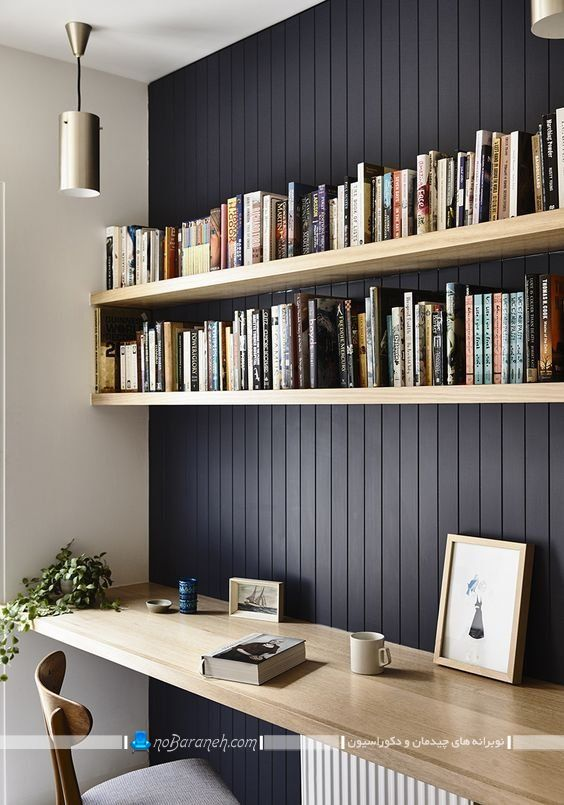 شلف و باکس دیواری ام دی اف در مدل های متنوع شیک مدرن و جدید. تزیین دیوار اتاق خواب با شلف و طبقه های چوبی ساده و ارزان قیمت.